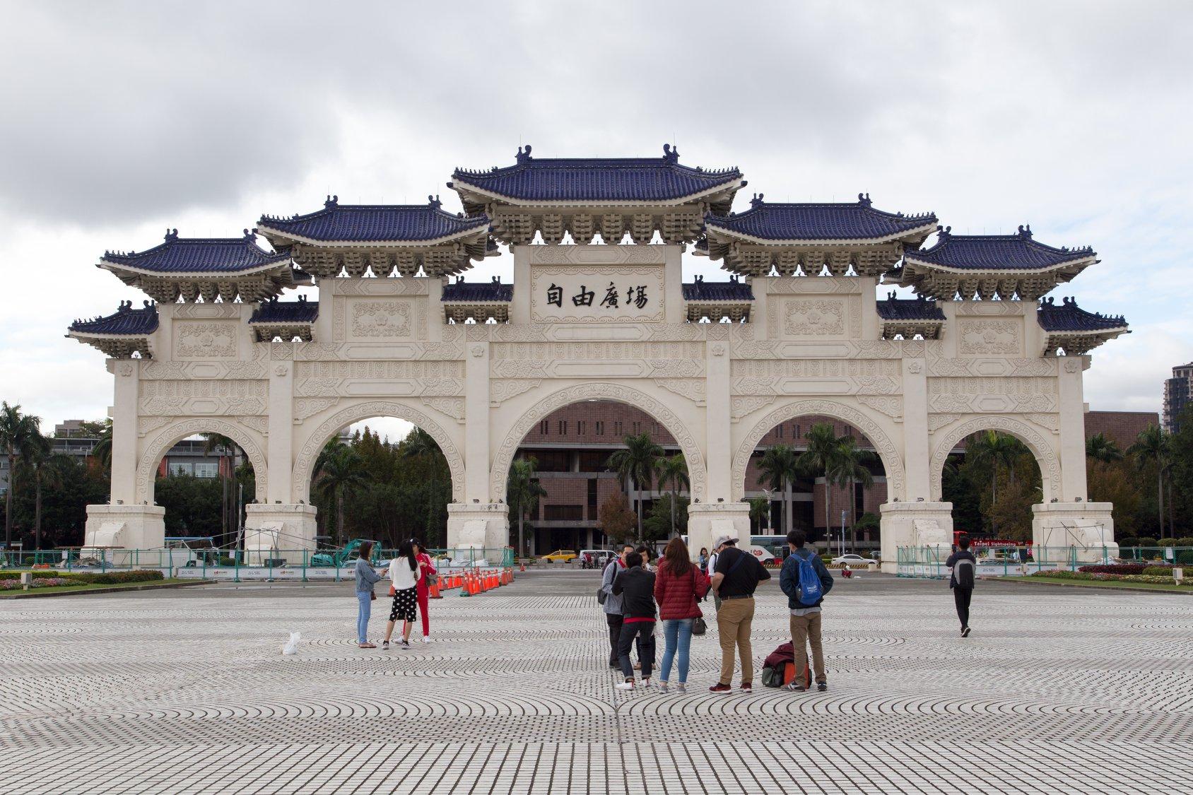 中正紀念堂 台北