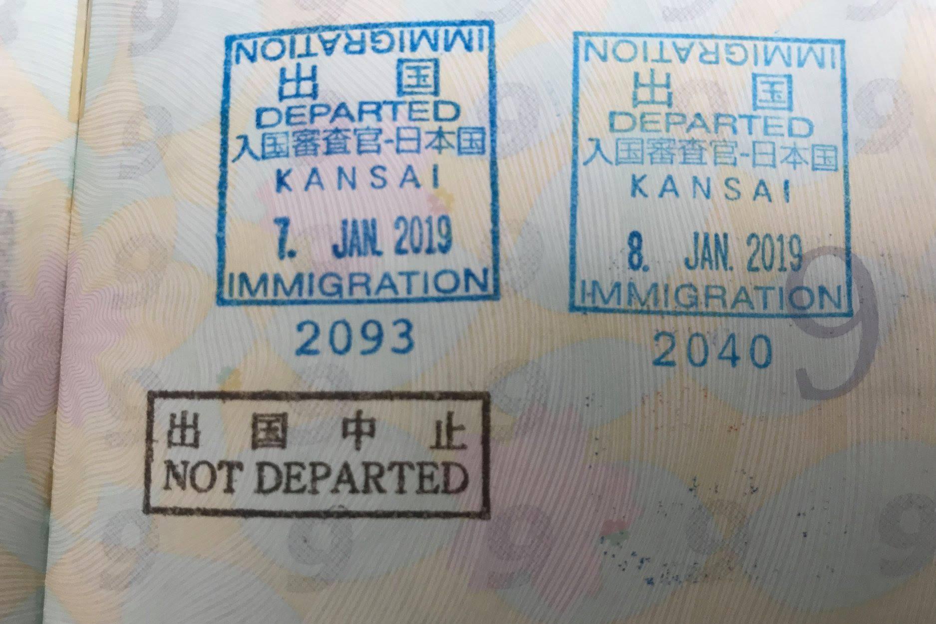 パスポート 出国中止